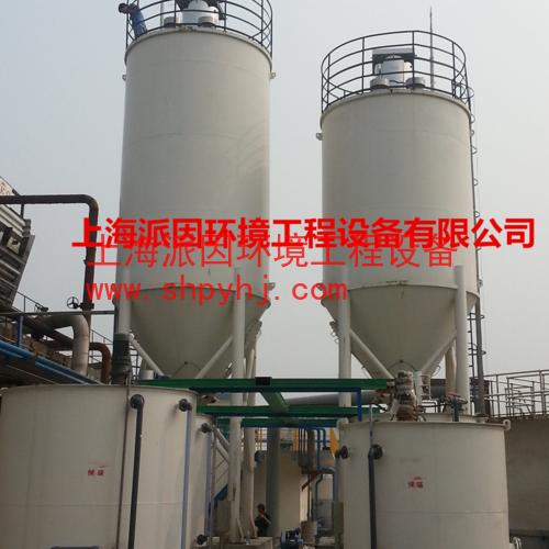 碳酸钠投加系统