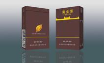 黄金叶香烟烟盒印刷