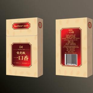 烟盒印刷案例