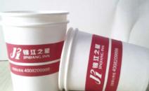 锦江之星纸杯印刷