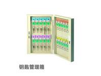 高级号码锁钥匙管理箱20位钥匙收纳箱钥匙柜保管箱