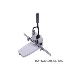 HX-D3002澳门帝豪游戏下载