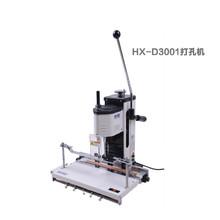 HX-D3001澳门帝豪游戏下载