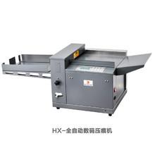 HX-340数码压痕机