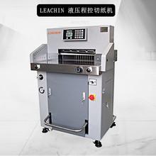 液压程控切纸机