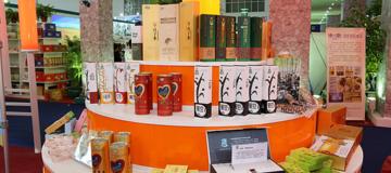 2015中国国际肉业博览会 招展邀请函