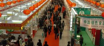 上海举行首届有机食品电商采购峰会
