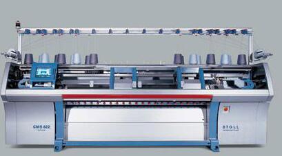 自动纺织机.jpg