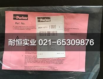 P8S-DPSHX-2.jpg