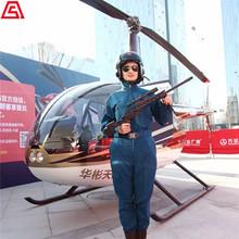 飛機空中廣告飛行 飛機羅賓遜R44 單發直升機