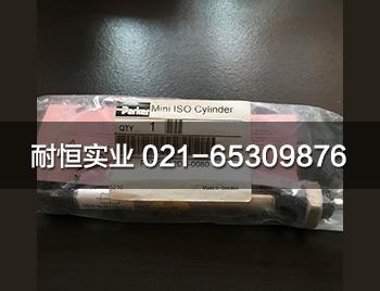 P1A-S012DS-0080.jpg