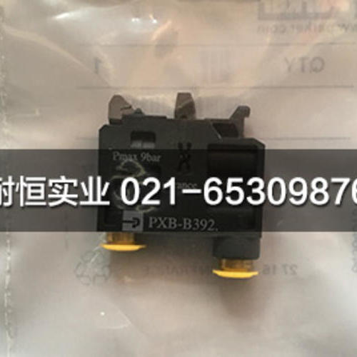 PXB-B3921