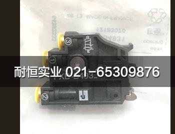 PXB-B4931-1.jpg