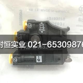 PXB-B4931