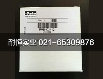 PVD-C3412.jpg