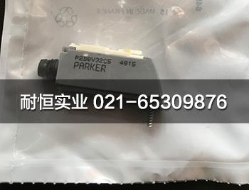 P2D8V32C5-1.jpg