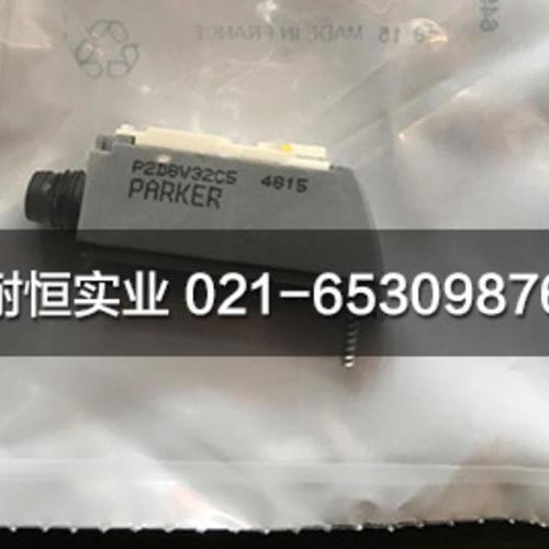 P2D8V32C5