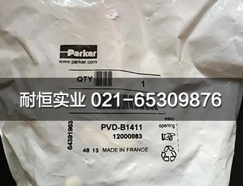 PVD-B1411.jpg