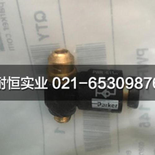 PWR-E1145