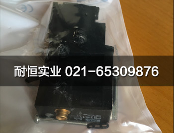 PS1-E111-1.jpg