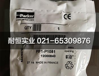 PS1-P1081.jpg