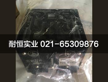 PVD-B1411-1.jpg