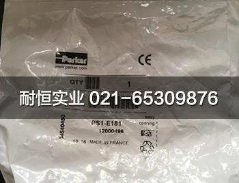 PS1-E181.jpg