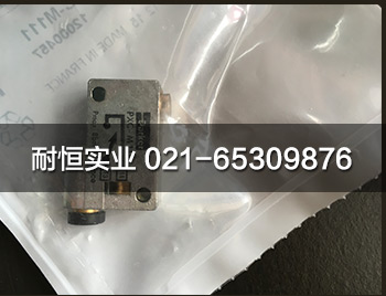 PXC-M111-1.jpg