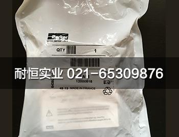 PXP-A11.jpg
