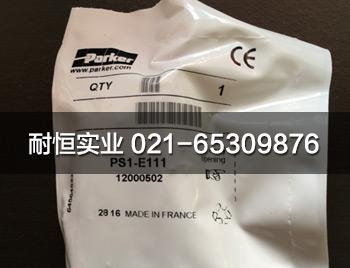 PS1-E111.jpg