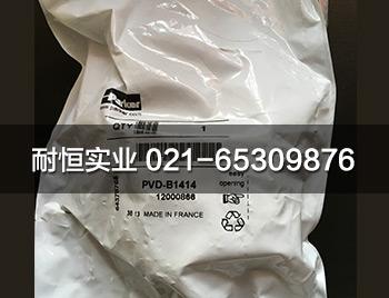 PVD-B1414.jpg