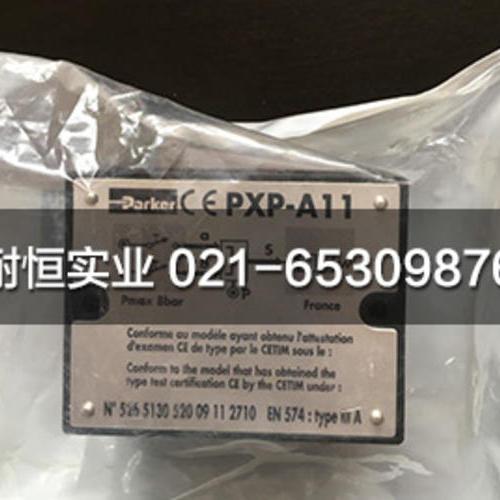 PXP-A11