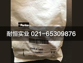 PWR-E1493.jpg