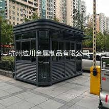 浙江省国土厅