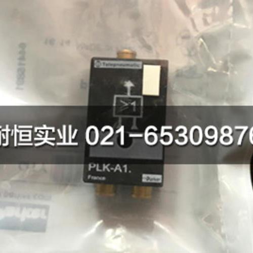 PLK-A11
