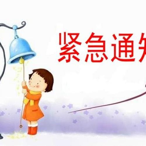 上海自贸区注册网上查名