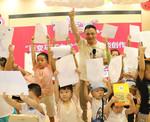 """""""百变马丁火热一夏""""丨阅读分享会在上海书城举行"""