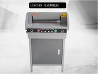 LQ-D45电动切纸机