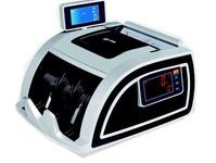HXDC-LQ5200点验钞机