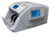 HXDC-LQ2300(B)点验钞机