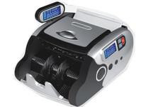 HXDC-LQ0318点验钞机