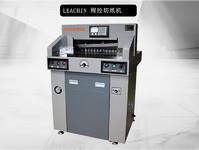 LQ-048DX程控切纸机