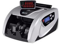 HXDC-LQ3000(C)点验钞机