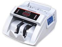 HXDC-LQ3100(C)点验钞机