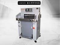 LQ-670R液压程控切纸机