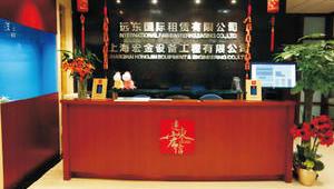 上海宏金装备工程有限公司