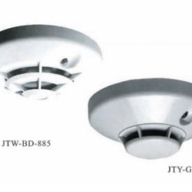 systemsensor JTY-BD-885HT 800系列高温型感温探测器