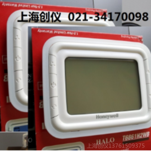 T6861H2WB 大屏幕液晶温控器