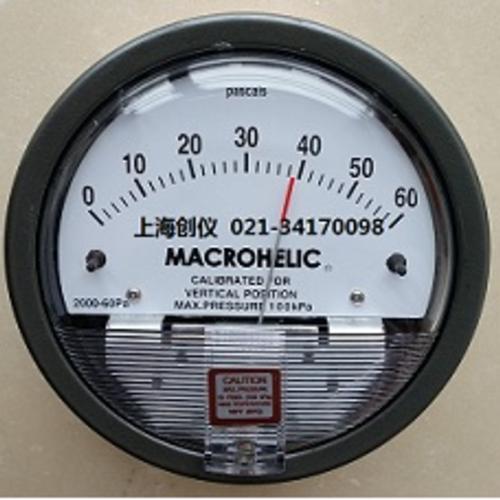 各类工业自控系统成套设备及仪器仪表的研发、生产和销售 MACROHELIC 2000-60PA指针压差计