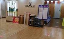 亚洲城娱乐|ca88亚洲城娱乐欢迎您|ca88亚洲城娱乐网址_亚洲城地板(日照市观海苑家居店)